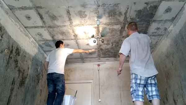 Подготовка стен и потолка под грунтовку