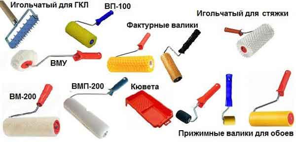 Перечень видов валиков для покраски поверхностей